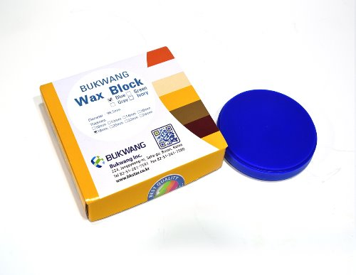 Wax Block - Blue  (570)